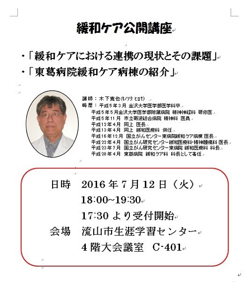 blog_201608.jpg
