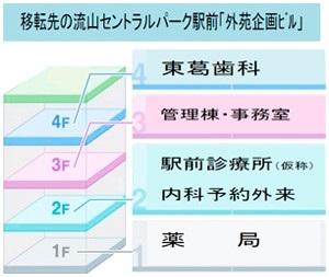 blog_shika_9.jpg