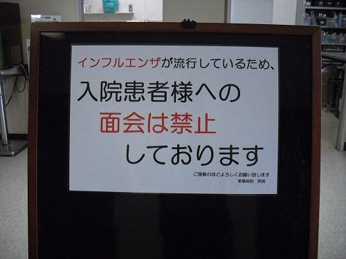 march6e_2.JPG