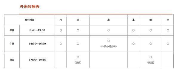 shika_8.jpg