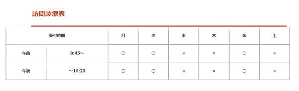 shika_9.jpg