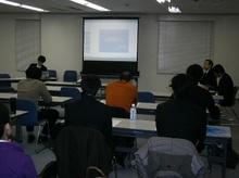 会議風景.JPG