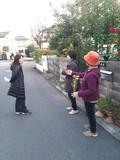 地域訪問三輪野山5丁目 (5).jpgのサムネイル画像