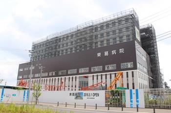 2面:新病院20150812[1].jpgのサムネイル画像