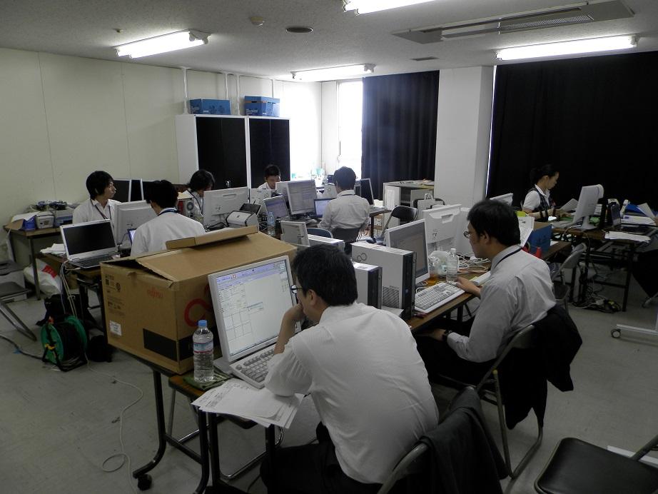 http://www.tokatsu-hp.com/kensetsu/denshikarte.JPG