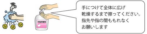 20181220_02.jpg
